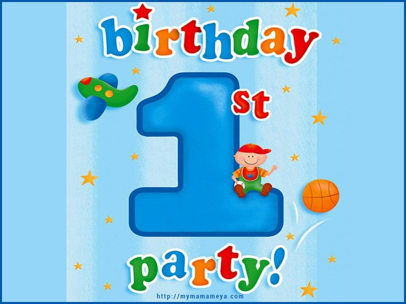 Boys First Birthday Ideas and Themes